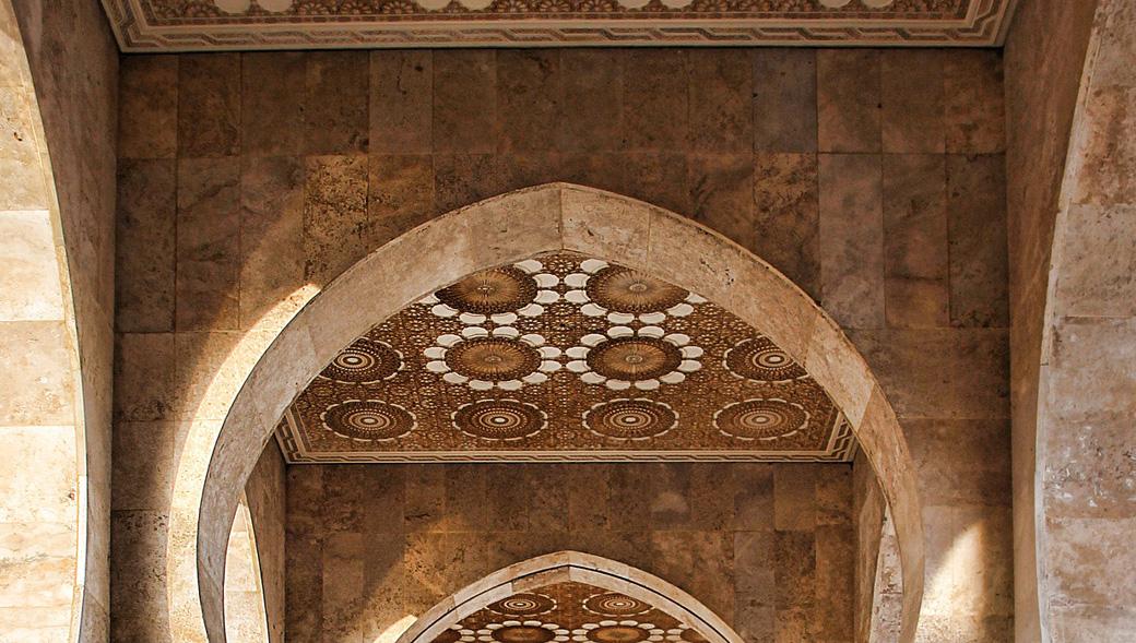 Muslimisches Bestattungsinstitut Dua Cenaze – Ali Akilli